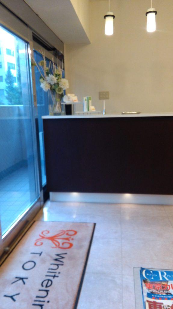 ホワイトニング東京恵比寿店の店内の写真