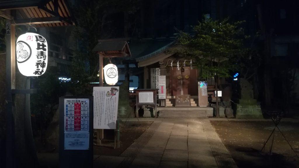 ホテルのすぐ近くの神社