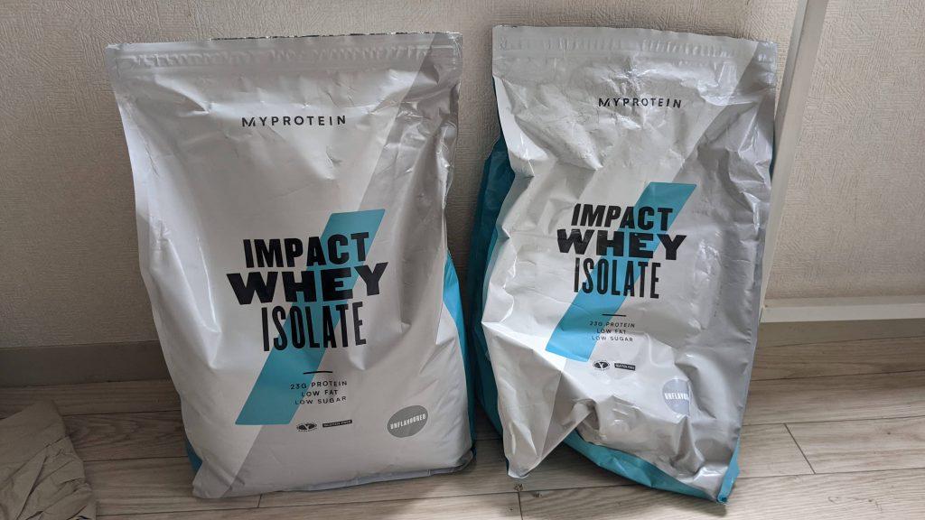 マイプロテインのWPIホエイプロテインアイソレート5kg袋。空の状態と新品