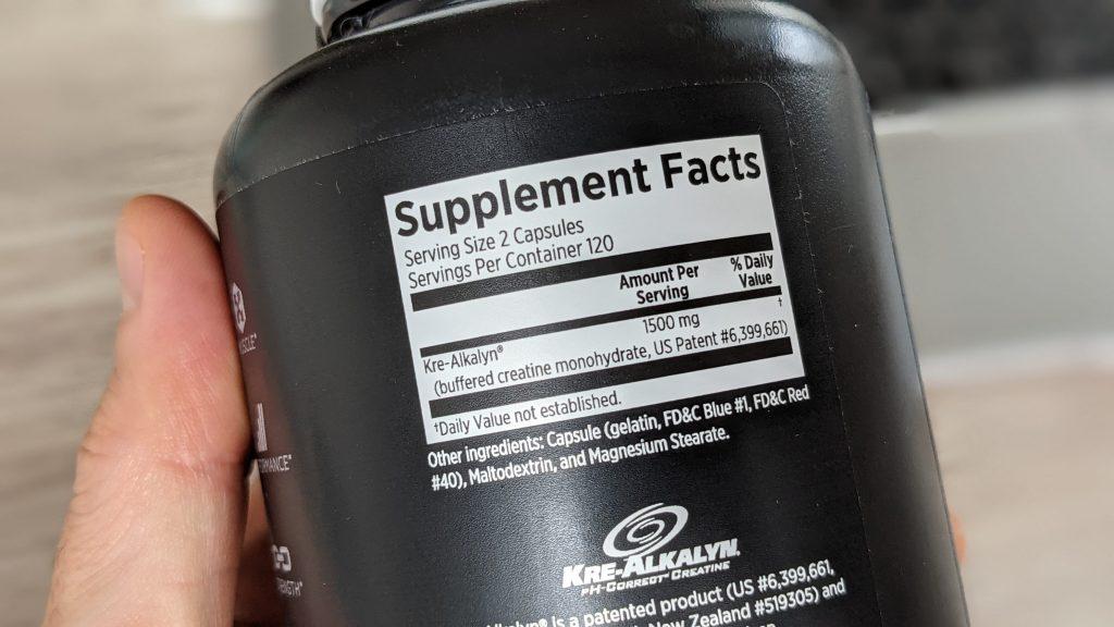2カプセルでクレアルカリンを1.5g摂取できるようです。